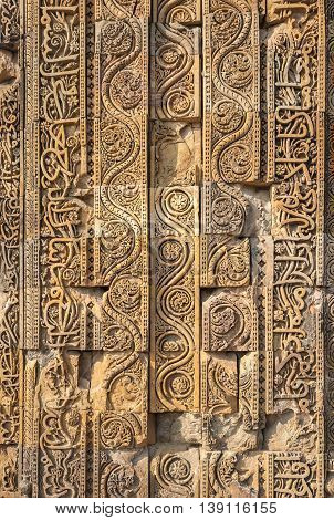 Carved walls of Qutub Minar complex Delhi India