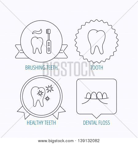 Dental floss, tooth and healthy teeth icons. Brushing teeth linear sign. Award medal, star label and speech bubble designs. Vector
