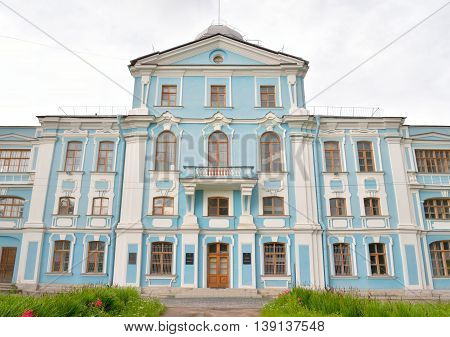 Vorontsov palace or Novoznamenka in St.Petersburg Russia. Estate of Chancellor Mikhail Vorontsov