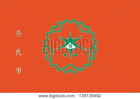 Japan Nara prefecture Nara city flag illustration