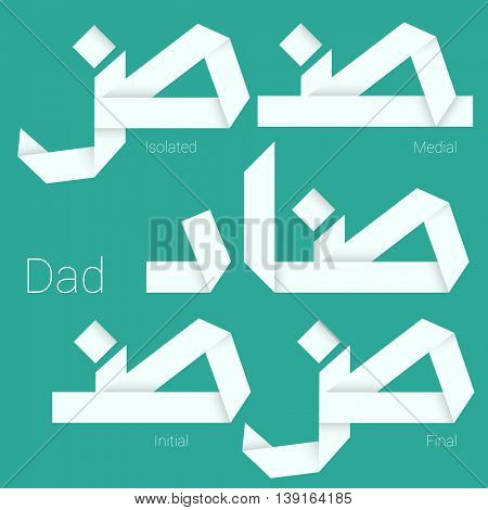 Folded paper Arabic typeface.Letter Daad.
