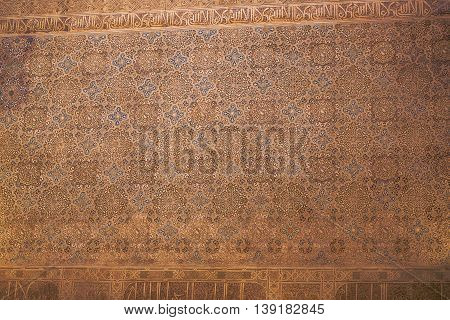 Wall detail of Alhambra in Granada, Spain, Andalusia