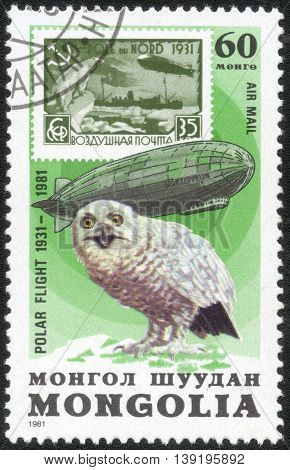 MONGOLIA - CIRCA 1981: A post stamp printed in Mongolia shows a series of images
