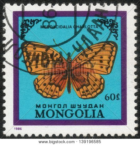 MONGOLIA - CIRCA 1986: A Stamp printed in Mongolia shows a series of images