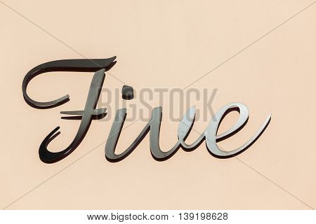 Number five sign metal plate decor outdoors