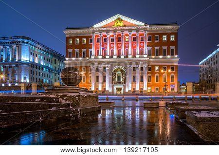 Moscow City Hall at night. Evening street scene
