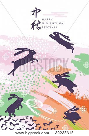 Mid autumn festival design with rabbits and abstract background. Chinese translate:Mid Autumn Festival.