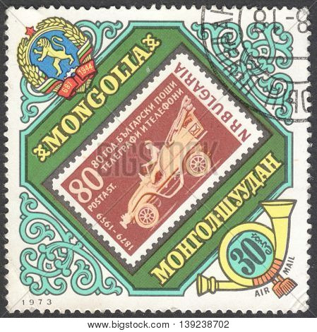 MOSCOW RUSSIA - CIRCA JANUARY 2016: a post stamp printed in MONGOLIA the series