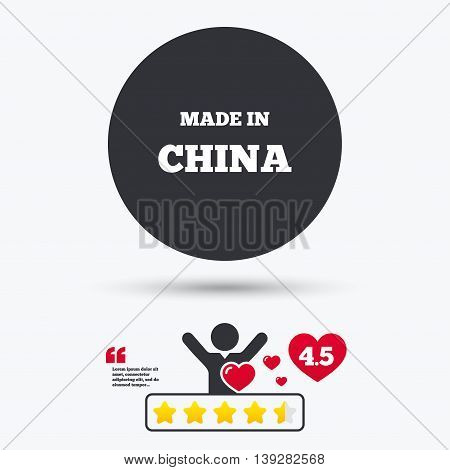 Made in China icon. Export production symbol. Product created in China sign. Star vote ranking. Person with heart. Quotes with message. Vector