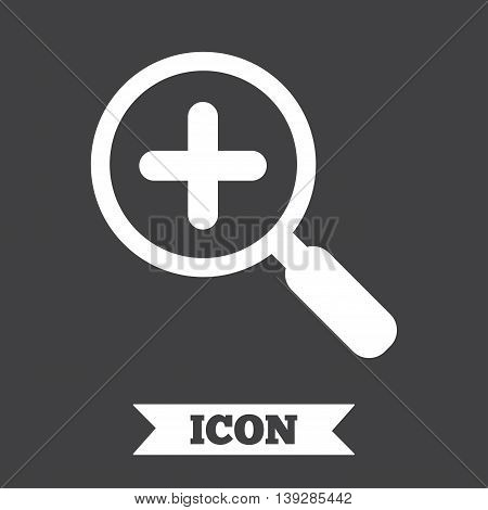 Magnifier glass sign icon. Zoom tool button. Navigation search symbol. Graphic design element. Flat magnifier glass symbol on dark background. Vector