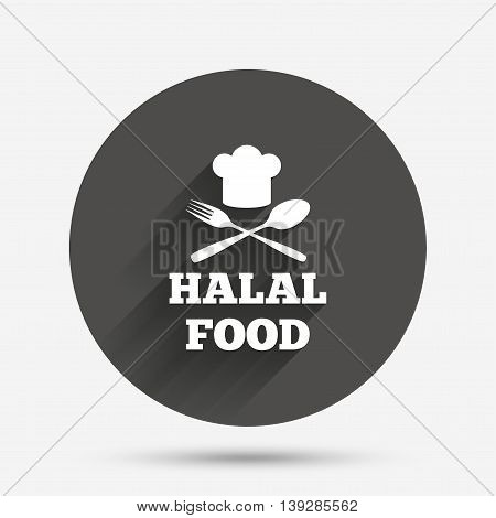 Halal food product sign icon. Chef hat with spoon and fork. Natural muslims food symbol. Circle flat button with shadow. Vector