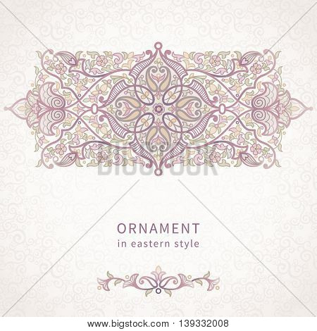 Vector Lace Card In Eastern Style On Scroll Work Backdrop.