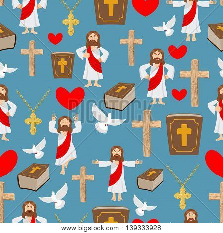 Biblical Seamless Pattern. Jesus And Bible. Cross And White Dove. Holy Background. Religious Sign Fo
