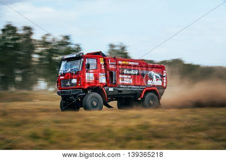 Filimonovo Russia - July 11 2016: rally MAZ truck rides a dusty road during Silk way rally