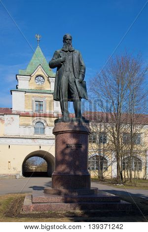 SAINT PETERSBURG, RUSSIA - APRIL 17, 2016: Monument to Professor V. V. Dokuchaev close up, april day. Historical landmark of the Tsarskoye Selo