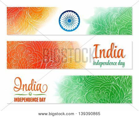 Independence Day. India. Banner set. Watercolor splash with traditional mehendi ornament. Indian Flag colors. For15th august lettering and Ashoka Wheel. Creative website header. Not trace.