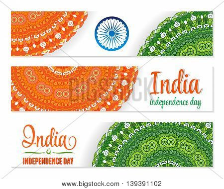 Independence Day. India. Banner set. Traditional mandala ornament. Indian Flag colors. For15th august lettering and Ashoka Wheel. Creative website header.