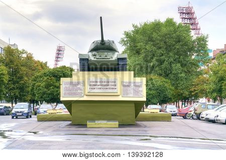 GOMEL REPUBLIC BELARUS - June 19.2016: Vosstaniya Square. Memorial of the World War II
