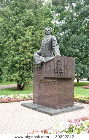 GOMEL REPUBLIC BELARUS - June 19.2016: Monument to the Russian statesman Nikolay Rumyantsev occupying a post Minister for foreign affairs