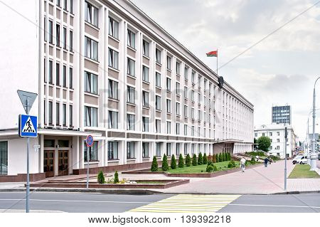 GOMEL REPUBLIC BELARUS - June 19.2016: Administration Building Board of Deputies and the election commission