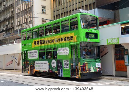 HONG KONG - NOV 9: Hong Kong double deck tram #169 on Des Voeux Road Central near Pottinger Street on Nov 9, 2015 in Hong Kong Island, Hong Kong. Hong Kong Tramways have over 110 years history.