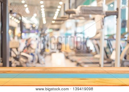 Abstract Blur Background. Modern Luxury Fitness Center City View.