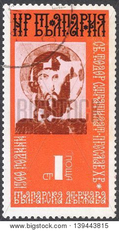 MOSCOW RUSSIA - CIRCA FEBRUARY 2016: a post stamp printed in BULGARIA shows an icon of St. Todor the series