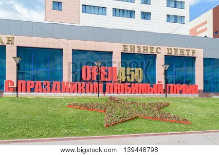 Orel, Russia - June 23, 2016: Solid 3D label