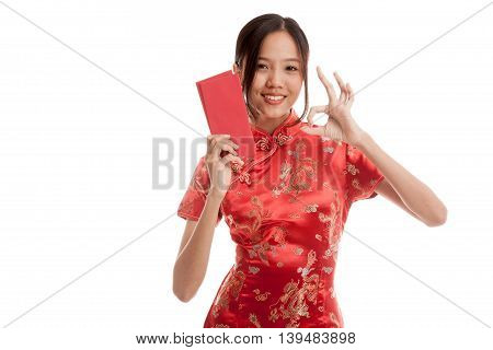 Asian Girl In Chinese Cheongsam Dress Show Ok With Red Envelope