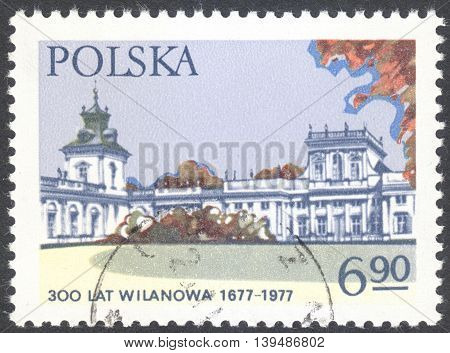 MOSCOW RUSSIA - CIRCA FEBRUARY 2016: a post stamp printed in POLAND shows Wilanow palace in Warsaw the series