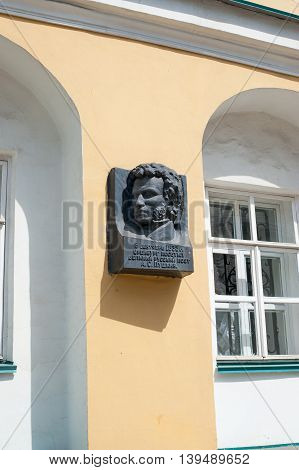 Orenburg Russia -June 23 2016. The famous Russian poet and writer Alexander Pushkin visited Orenburg in 1833