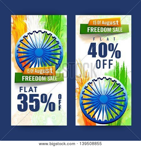 Sale Website Banner set, 15th of August Freedom Sale, Flat Discount Offer, Creative Sale Background with 3D Ashoka Wheel and Indian Flag Colour Feathers for Independence Day celebration.
