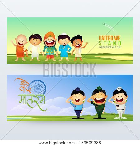 Creative Website Header or Banner set, Illustration of Different Religion People showing