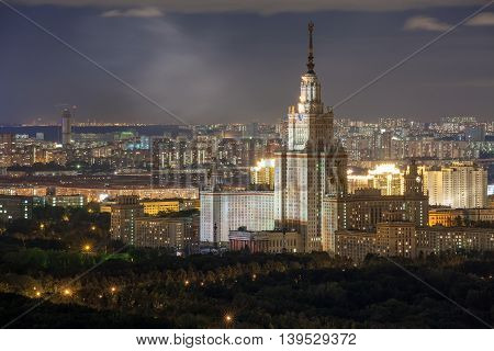 Lomonosov Moscow State University at night. View from a height