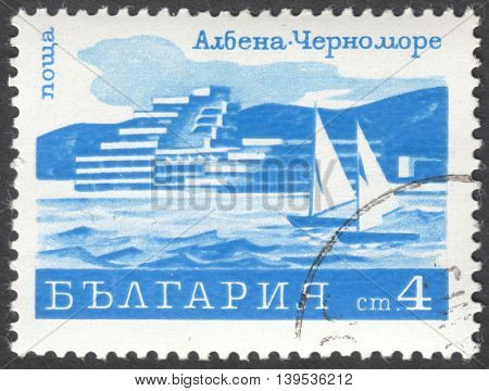 MOSCOW RUSSIA - CIRCA JANUARY 2016: a post stamp printed in BULGARIA shows yachts Albena the series