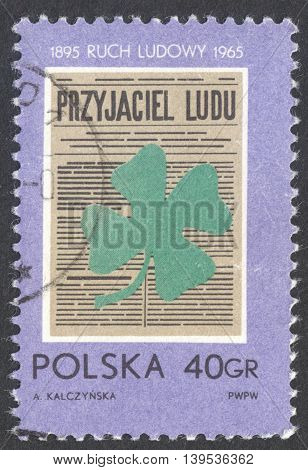MOSCOW RUSSIA - JANUARY 2016: a post stamp printed in POLAND devoted to the 70th Anniversary of the Peasant Movement circa 1965