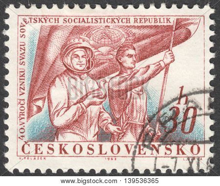 MOSCOW RUSSIA - JANUARY 2016: a post stamp printed in CZECHOSLOVAKIA the series