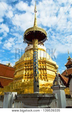 wat Pong Sanook Lampang province Northern Thailand