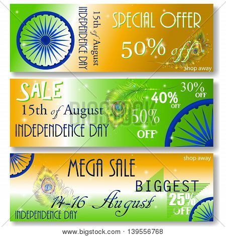 Sale Special Discount Offer For Indian Independence Day Celebration.