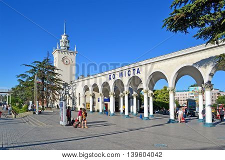 SIMFEROPOL, CRIMEA, UKRAINE - JUN 01: Simferopol railway station (aka Simferopol-Passazirsky) in Simferopo ,Ukraine on June 01, 2013. Station was open in 1874 and has 3 platforms with 8 tracks. Now it owned de jure by Ukrainian Railways (Near-Dnipro Railw