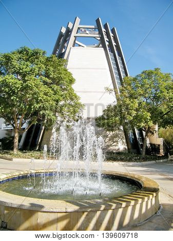 The fountain in front of the Jewish Heritage Center of Bar-Ilan University in Ramat Gan Israel