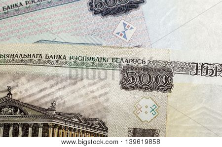 photographed close-up of modern Belarusian paper money out of circulation in January, 2017, photo taken in Belarus