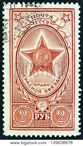 USSR - CIRCA 1952: A stamp printed in USSR shows Order of the Red Star, circa 1952.