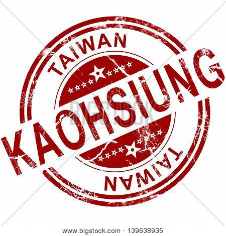 Red Kaohsiung Stamp