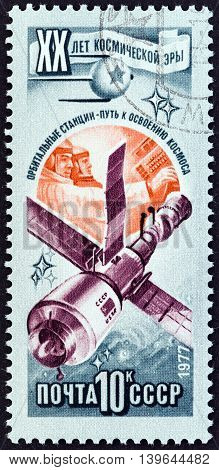 USSR - CIRCA 1977: A stamp printed in USSR from the