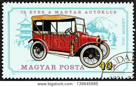HUNGARY - CIRCA 1975: A stamp printed in Hungary from the