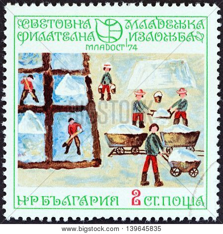 BULGARIA - CIRCA 1974: A stamp printed in Bulgaria from the