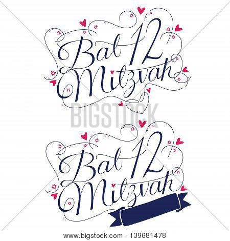 Typographic illustration of handwritten bat mitzvah. For design invitation and greeting card for jewish bat mitzvah.