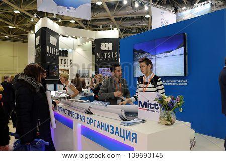 Tourist Exhibition Mitt In Moscow In 2016
