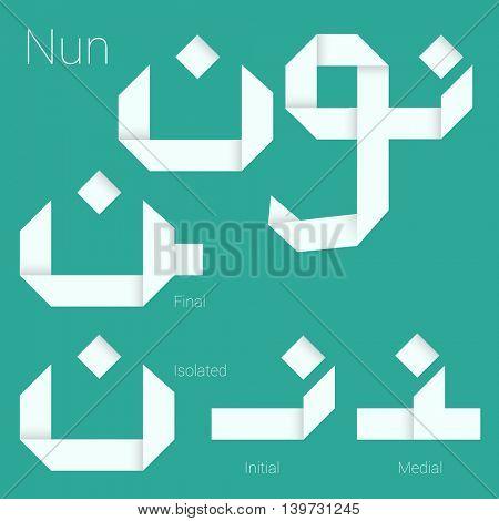 Folded paper Arabic typeface. Letter Nun. Arabic abc.